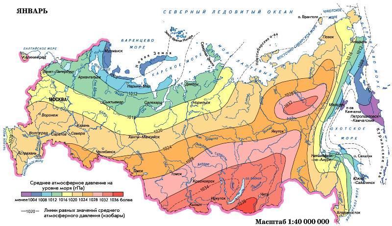 Атмосферное давление в России