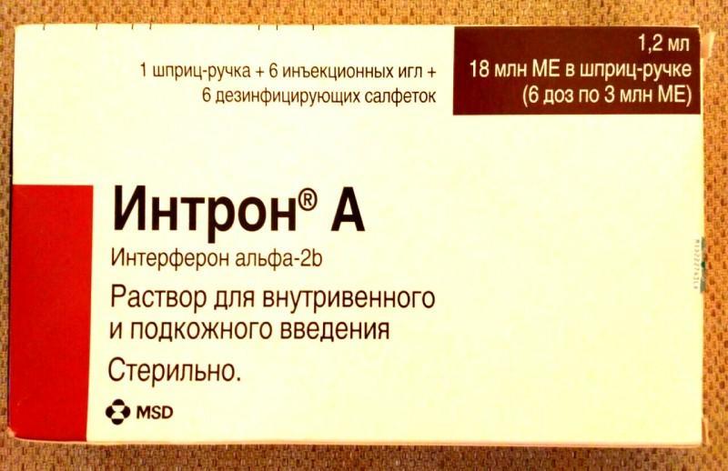 Препарат Интрон А