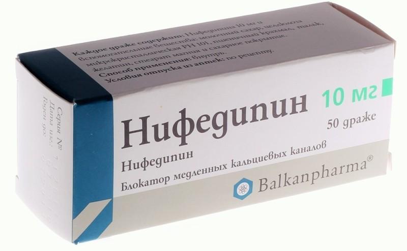 Препарат Нифедипин