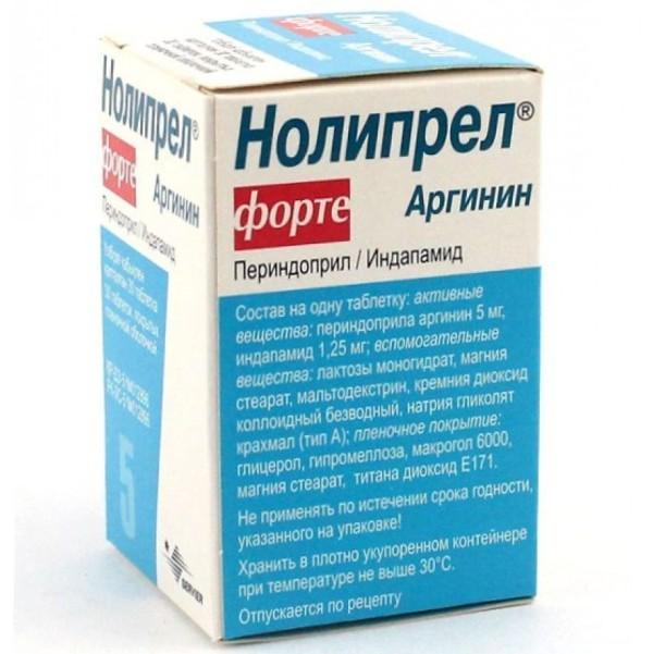 Таблетки Нолипрел