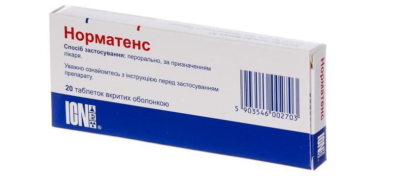 Таблетки Норматенс