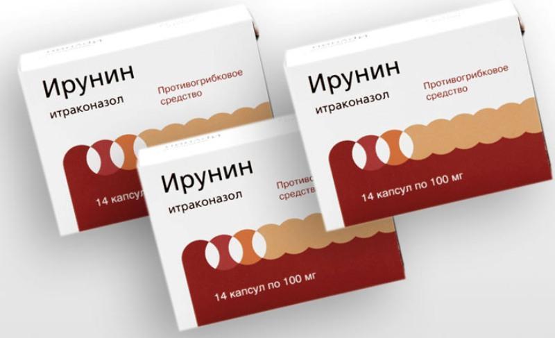 Таблетки от молочницы (для женщин и мужчин) - 12 лучших лекарств