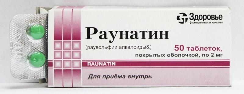 Изображение - Повышенное давление 14 лет Raunatin