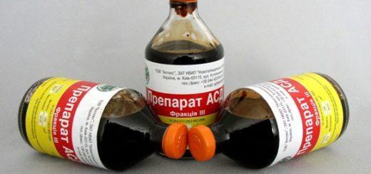 Применение лекарства АСД