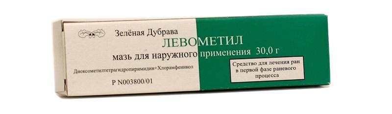 Мазь Левометил