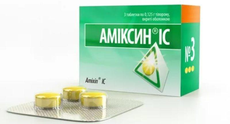 Средство Амиксин