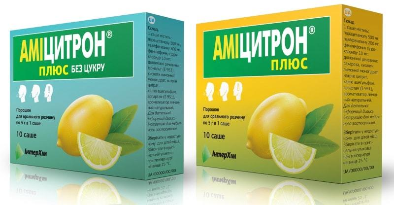 Препарат Амицитрон