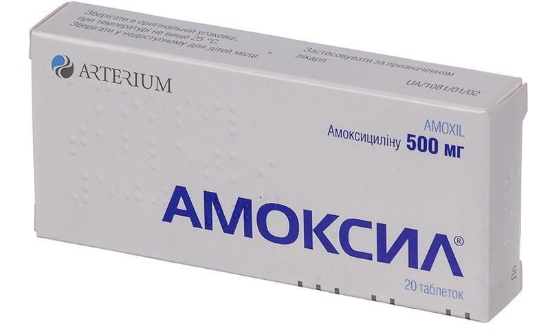 Препарат Амоксил