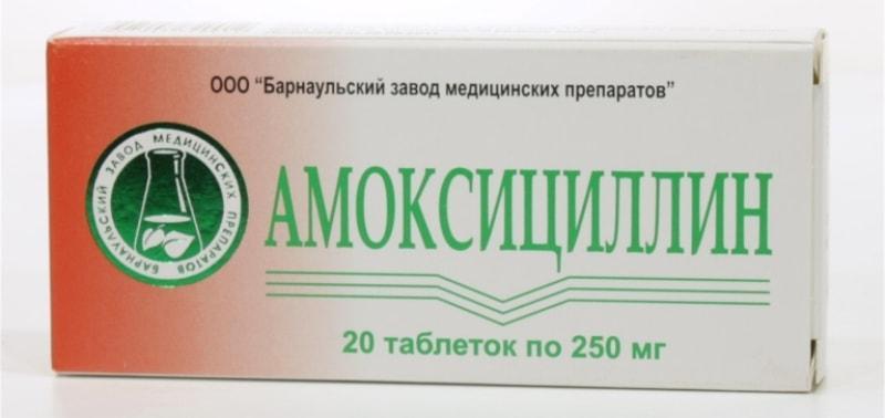 чем амоксициллин отличается от азитромицина