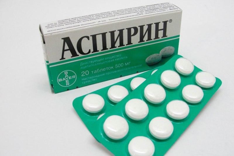 Как правильно использовать препарат Ацетилсалициловая кислота