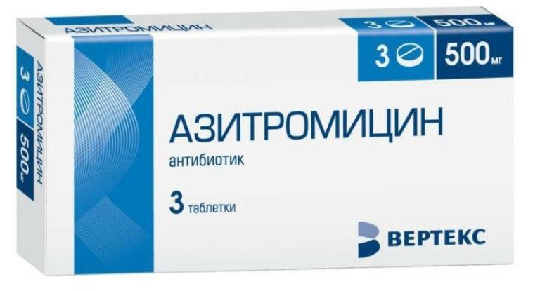 азитромицин инструкция по применению гинекология
