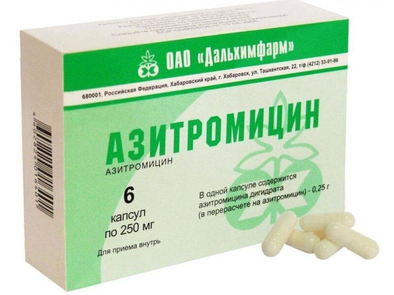 применение азитромицина в гинекологии