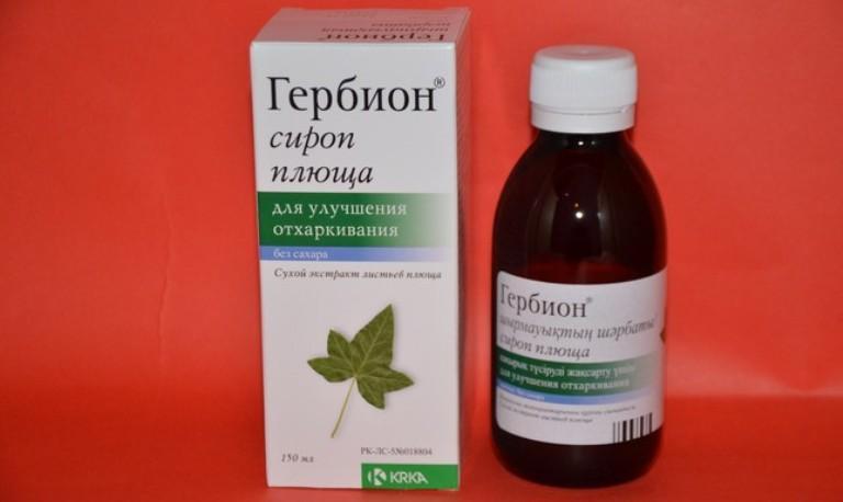 Сироп Гербион