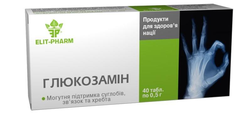 Средство Глюкозамин