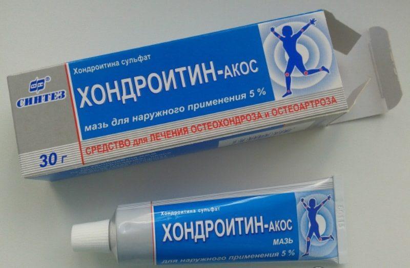 Изображение - Мазь при боли в суставах список Hondroitin-800x524