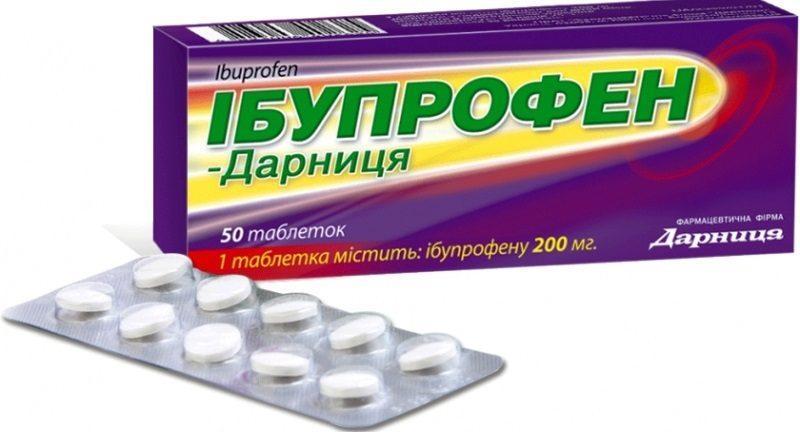 Таблетки Ибупрофен-Дарница