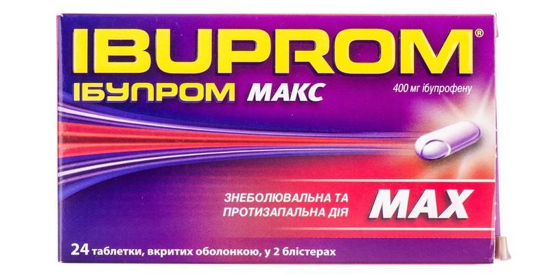 Средство Ибупром