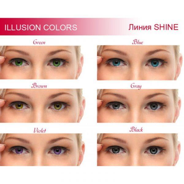 Belmore Illusion Colors Shine