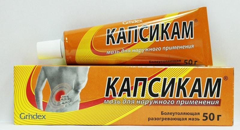 Изображение - Мазь при боли в суставах список Kapsikam