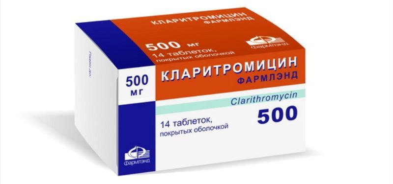 Средство Кларитромицин