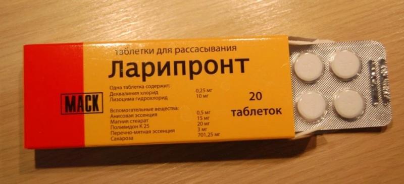 Таблетки Ларипронт