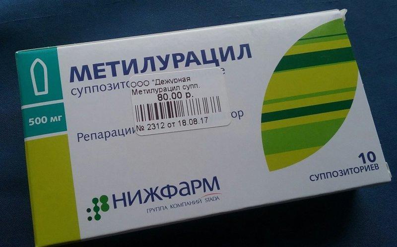 Метилурациловые свечи