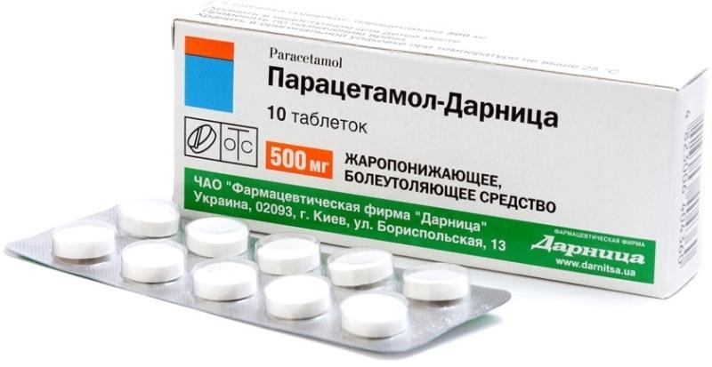 Средство Парацетамол