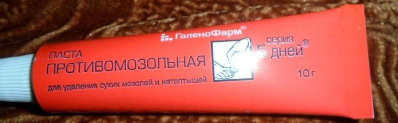 """Паста противомозольная """"5 дней"""""""