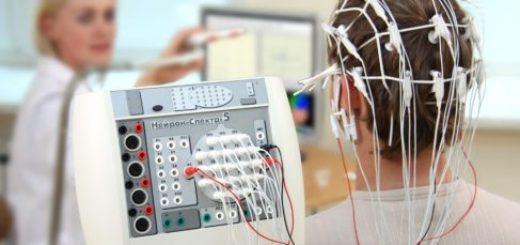 Что такое РЭГ обследование