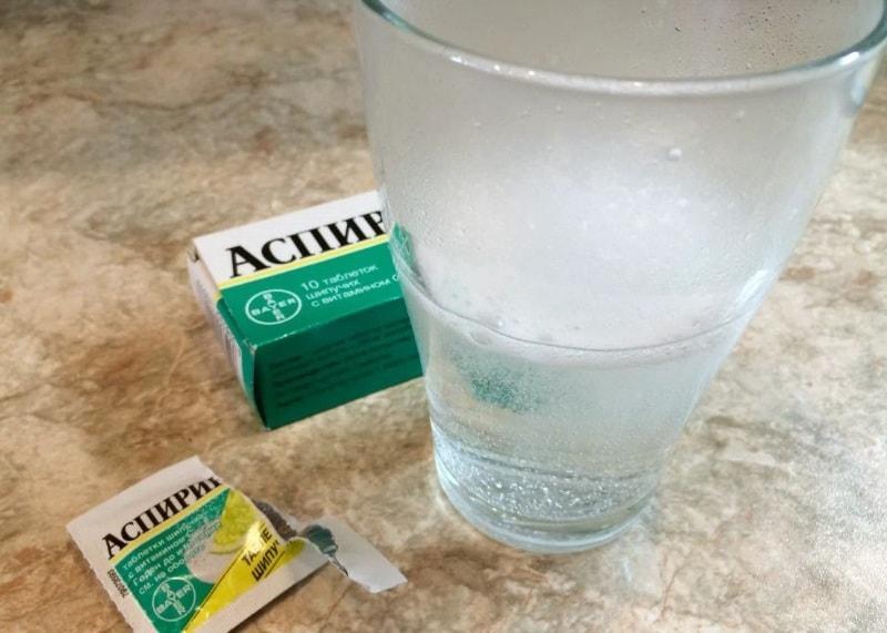 Растворенный аспирин