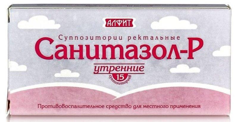 Санитазол-Р