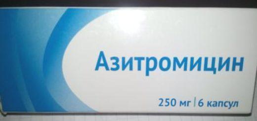 Антибиотик Азитромицин: инструкция по применению