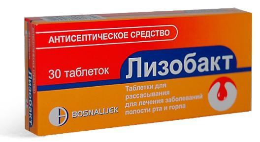 Таблетки Лизобакт от чего они помогают, показания к применению