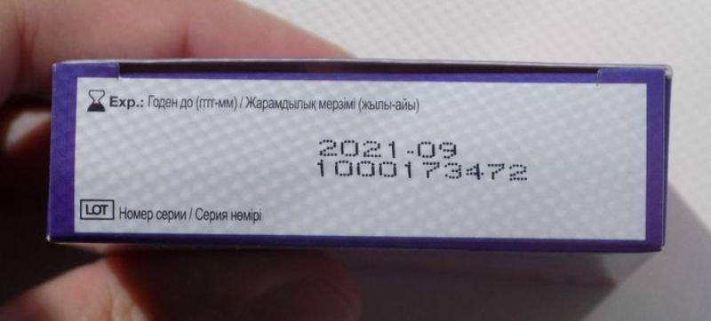 Срок годности презерватива