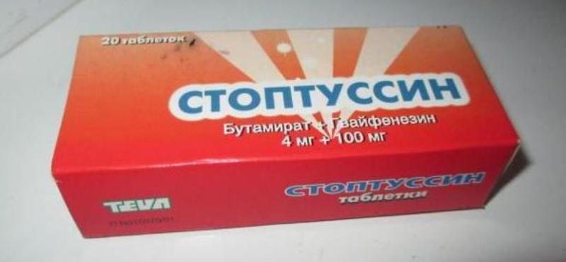 Средство Стоптуссин