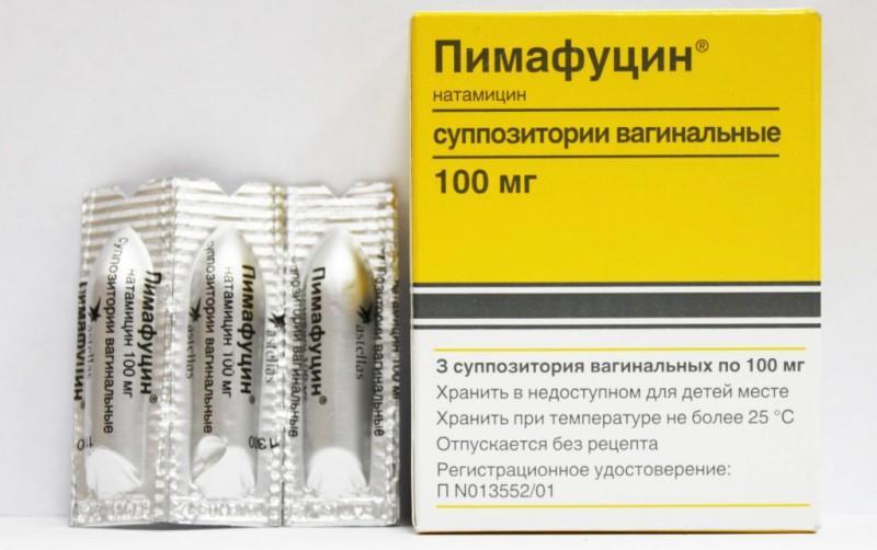 Свечи Пимафуцин