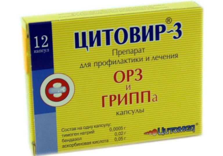 Средство Цитовир