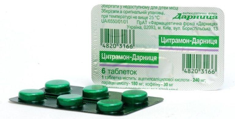 Как называется таблетка от головы