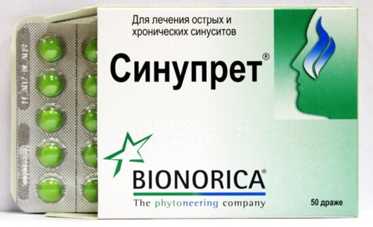 Таблетки Синупрет