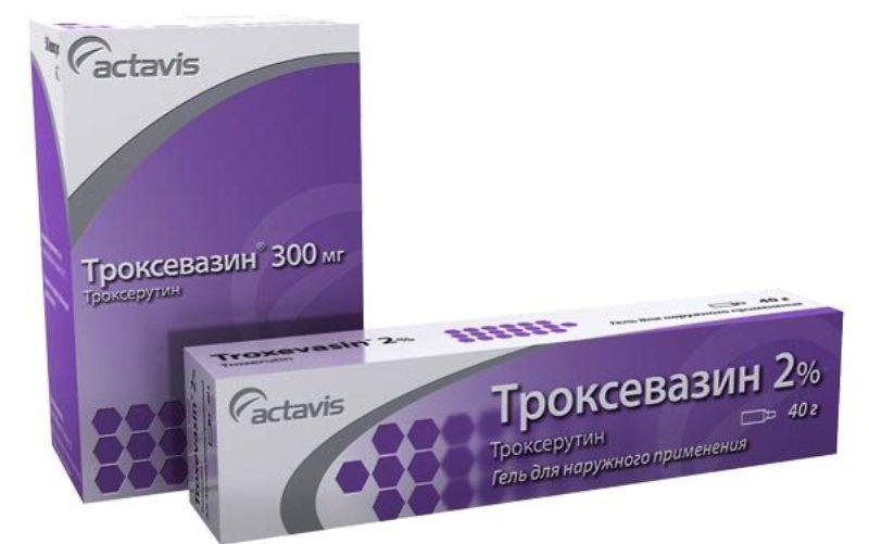 Мазь Троксевазин
