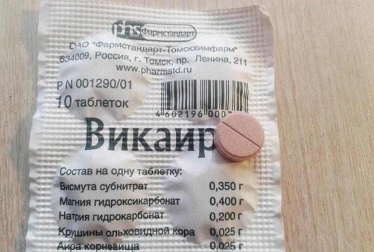 Таблетки Викаир