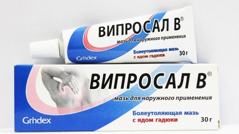 Изображение - Мазь при боли в суставах список Viprosal