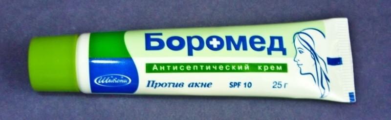 Боромед