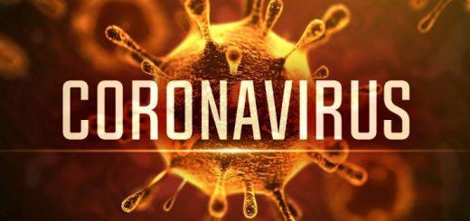 Коронавирусная инфекция COVID-2019