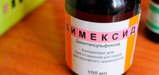 Димексид в гинекологии – эффективность и способы применения