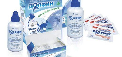 Как правильно промывать нос Долфином