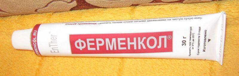Ферменкол