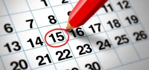 Как узнать день овуляции?