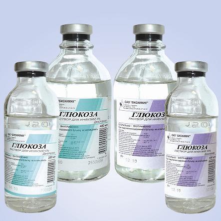 Капельница с глюкозой: показания к внутривенному введению, сколько капать взрослому и ребёнку