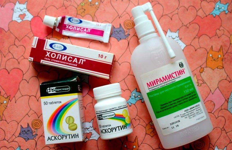 Эффективные лекарства от стоматита